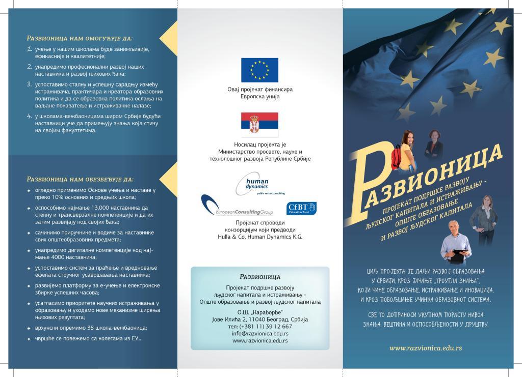 2013-06-12-Razvionica-flajer-opsti-za-stampu-page-001
