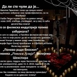 pozivnica 2 (1)
